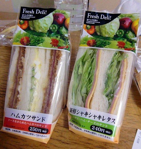 Sandwich_japan